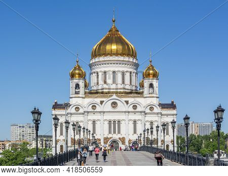 Cathedral Of Christ The Savior (khram Khrista Spasitelya) In Moscow, Russia - June 2019