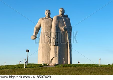 Nelidovo Village, Volokolamsk District, Moscow Region - August 20, 2020: Ready For Battle! Memorial