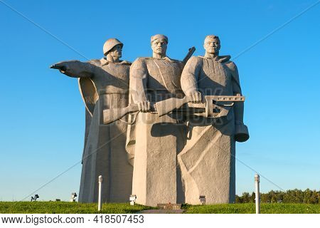 Nelidovo Village, Volokolamsk District, Moscow Region - August 20, 2020: An Oath Of Allegiance To Th