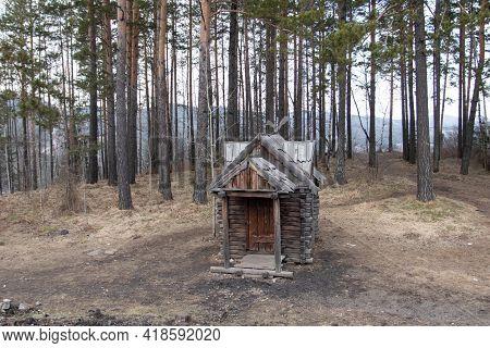 Wooden House. Hut On Chicken Legs. Fairy Hut Of Grandmother Yaga.