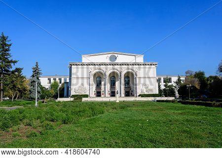 Bucharest, Romania, 8 November 2020 - Romanian National Opera Building In A Sunny Autumn Day