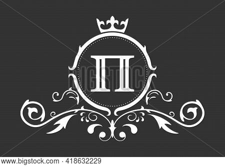 Stylized Letter P Of The Russian Alphabet. Monogram Template With Ornament And Crown For Design Of I