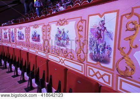 Saint Petersburg Russia 08-18 2019 St Petersburg Bolshoi State Circus