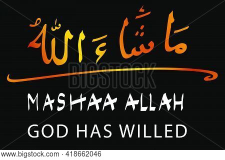 Simple Calligraphy Vector, Black, Mashaa Allah Or God As Willed, At White Background