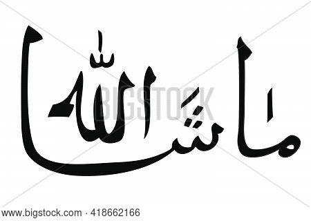 Simple Black Hand Draw Sketch Calligraphy Vector, Mashaa Allah Or God As Willed, At White Background