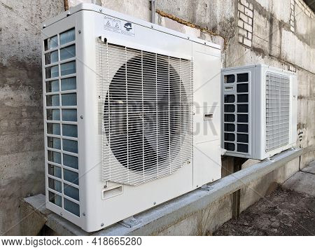 Device For Maintaining Optimal Climatic Conditions Of Building Structures, Air Conditioner.