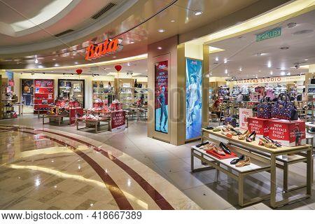 KUALA LUMPUR, MALAYSIA - CIRCA JANUARY, 2020: Bata storefront in Suria KLCC shopping mall in Kuala Lumpur.