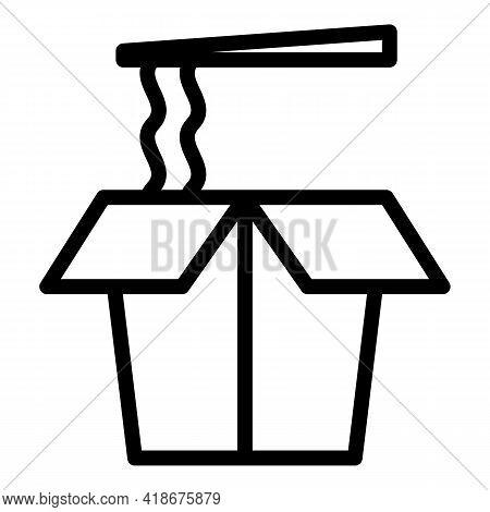Korean Box Icon. Outline Korean Box Vector Icon For Web Design Isolated On White Background