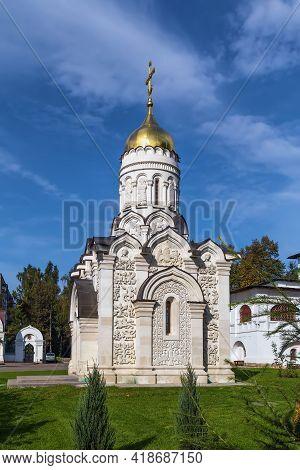 Chapel In Pavlovskaya Sloboda, Moscow Region Russia