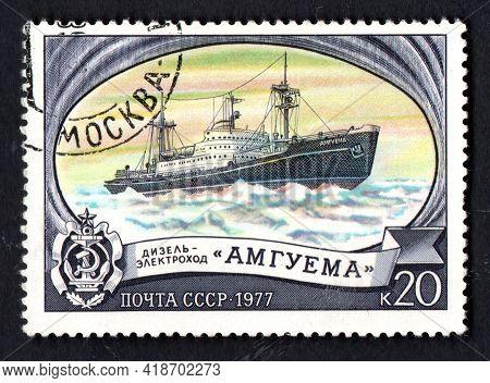 Ussr - Circa 1977: Diesel Electric Ship Icebreaker Amguema Imaged On Postage Stamp. Old Soviet Posta