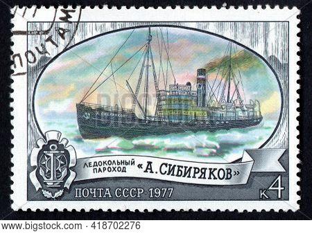 Ussr - Circa 1977: Ice Breaking Steamer Sibiryakov Imaged On Postage Stamp. Old Soviet Postage Stamp