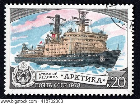 Ussr - Circa 1978: Nuclear Icebreaker Arctic Imaged On Soviet Postage Stamp. Old Soviet Postage Stam
