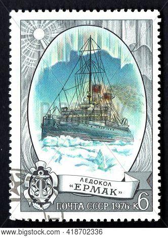 Ussr - Circa 1976: Icebreaker Ermak Imaged On Isolated Soviet Postage Stamp. Old Soviet Postage Stam