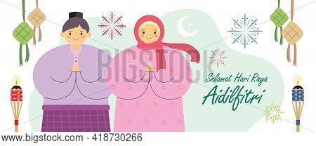 Hari Raya Aidilfitri Banner Design. Cartoon Muslim People Celebrate Festival With Fireworks, Ketupat