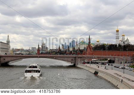 Moscow, Russia - April 2021: View Of The Kremlin, Bolshoy Moskvoretsky Bridge And Moscow River With
