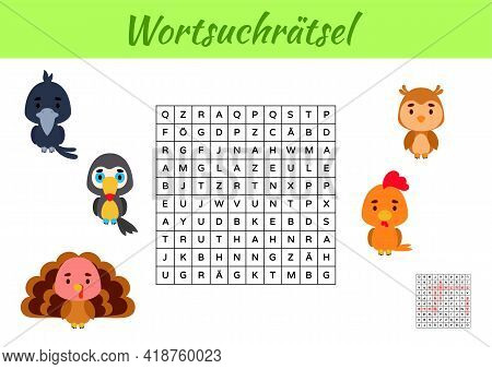 Wortsuchrätsel - Word Search Puzzle. Kids Activity Worksheet Colorful Printable Version. Educational