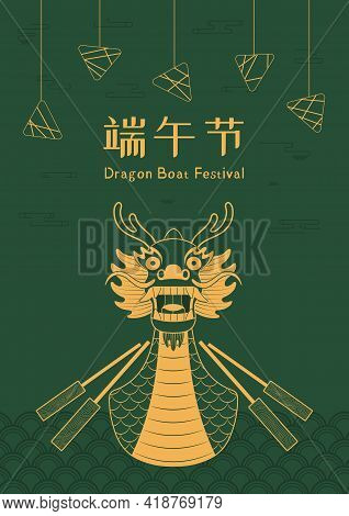 Dragon Boat, Zongzi Dumplings, Clouds, Waves, Chinese Text Dragon Boat Festival, Gold On Green. Hand