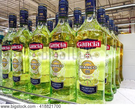 Samara, Russia - January 11, 2020: Gansia Vermouth Ready For Sale In Superstore. Various Bottled Alc