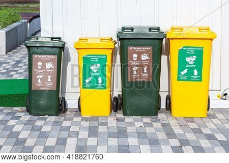 Samara, Russia - September 16, 2018: Separation Bins According To Waste Type. Separate Garbage Conta
