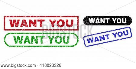 Want You Grunge Seals. Flat Vector Textured Seals With Want You Slogan Inside Different Rectangle An