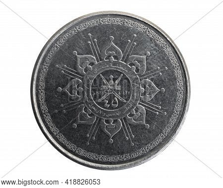Oman Fifty Baisa Coin On A White Isolated Background