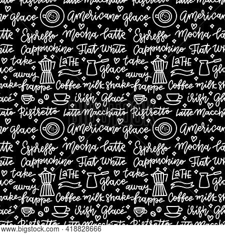 Coffee Iseamless Pattern. Coffee Shop Backdrop With Lettering Text Coffee, Cappucino, Shop, Espresso