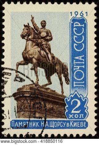 Moscow, Russia - April 29, 2021: Stamp Printed In Ussr (russia), Shows Monument To Nikolai Shchors,