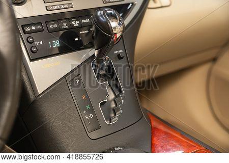 Novosibirsk, Russia - April 25 2021: Lexus Rx, Car Detailing. Automatic Transmission Lever Shift.