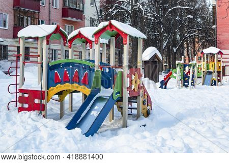 The Playground In The City\'s Residential Courtyard Is Built For The Development And Entertainment O