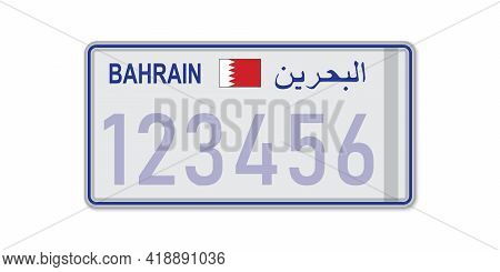 Car Number Plate . Vehicle Registration License Of Bahrain. With Inscription Bahrain In Arabic. Amer