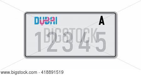 Car Number Plate Dubai. Vehicle Registration License Of United Arab Emirates. American Standard Size