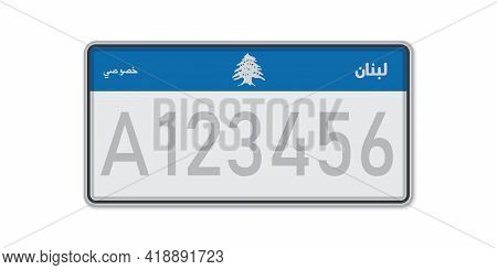 Car Number Plate . Vehicle Registration License Of Lebanon. With Text Lebanon On Arabic. American St