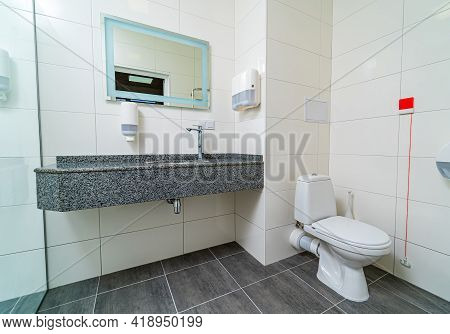 Bathroom In Clinic. Newly Built Hospital With Modern Interior Convenient For Patients. Closeup.
