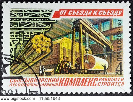 Ussr - Circa 1981: Postage Stamp 'syktyvkar Timber Industry Complex' Printed In Ussr. Series: 'const
