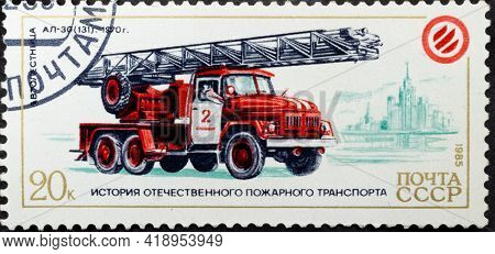 Ussr - Circa 1985: Postage Stamp 'fire Ladder Al-30, 1970' Printed In Ussr. Series: 'history Of Ussr