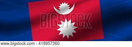 Banner With The Flag Of Nepal. Fabric Texture Of The Flag Of Nepal.