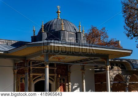 Istanbul, Turkey - 9 December 2020 : The Gate Of Felicity In Topkapi Palace.