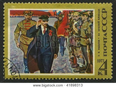 USSR - CIRCA 1977: A stamp printed in USSR shows painting