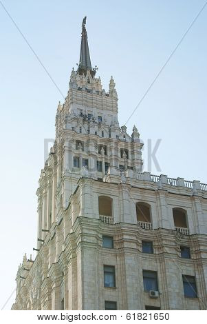 Old Style Skyscraper In Moscow, One Of Seven