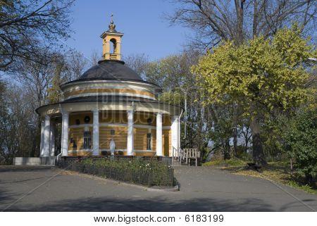 Church At Prince Askold Grave