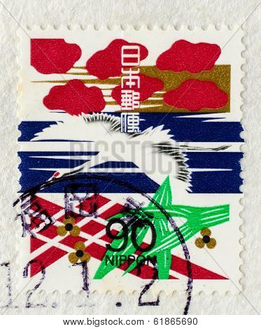 JAPAN - CIRCA 1990-th: A stamp printed in Japan depicted Oriental Stork (Ciconia boyciana), circa 1990-th