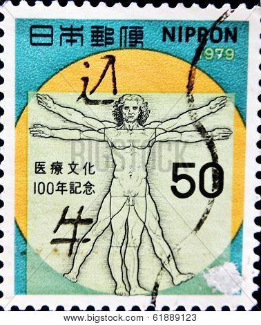 JAPAN - CIRCA 1979: A stamp printed in Japan shows Leonardo da Vinci drawing the Vitruvian Man