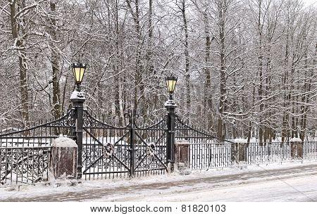 Tsarskoye Selo (Pushkin), Saint-Petersburg, Russia. Railing and Gate of the Catherine Park