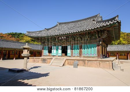 Gyeongju, Korea - October 19, 2014: Geukrakjeon Of Bulguksa