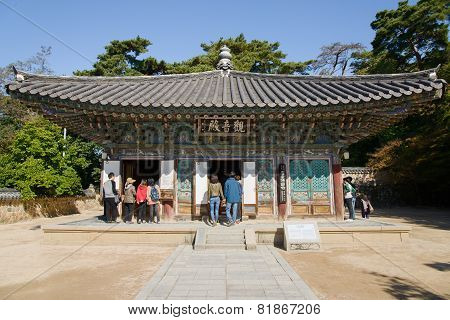 Gyeongju, Korea - October 19, 2014: Gwaneumjeon Of Bulguksa