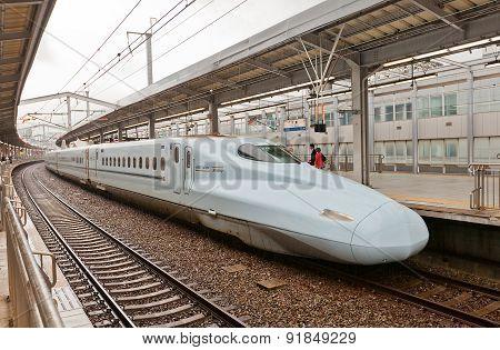 Shinkansen Train N700 In Kokura Railway Station, Japan
