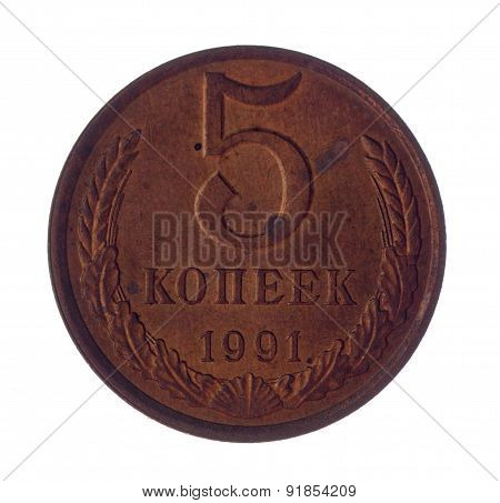 Kopeck Of The Soviet Union Isolated On A White