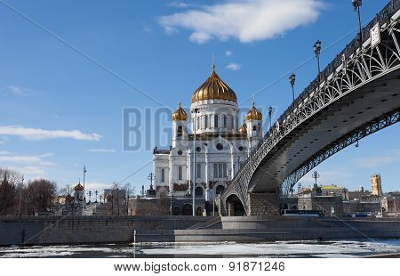 Cathedral of Christ the Saviour and Patriarshy Bridge in Moscow in the winter poster