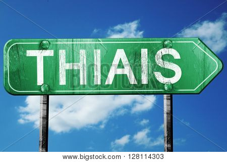thiais road sign, 3D rendering, vintage green with clouds backgr