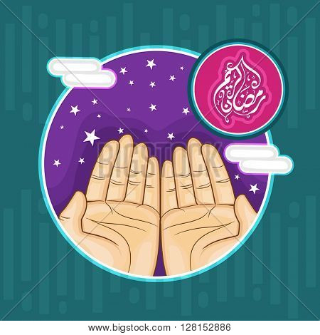 Illustration of Praying Human Hands (Reading Namaz, Islamic Prayer) with Arabic Islamic Calligraphy of text Ramadan Kareem, Can be used as sticker, tag or label design.